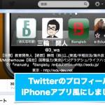 twitter_profile_photo