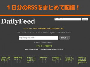 dailyfeed.jpg