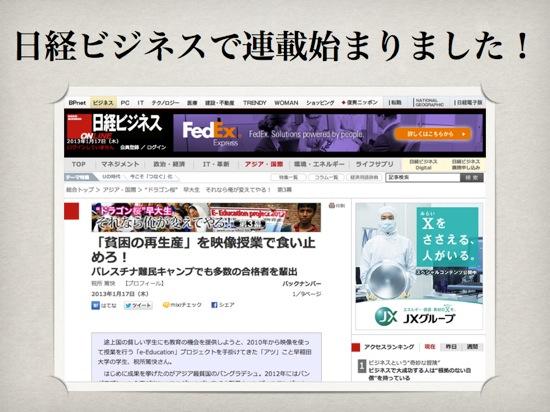 Nikkei3 start