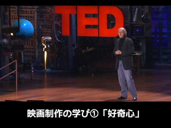 Ted james cameron 002