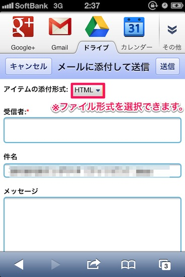 Google drive03