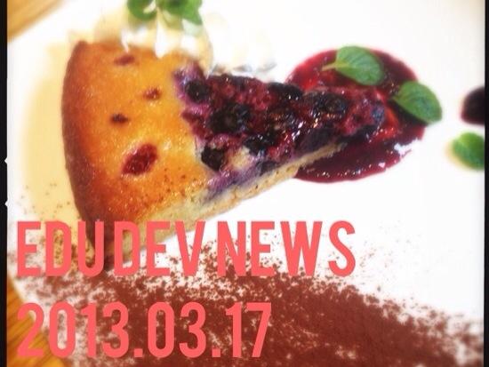 news20130317.jpg