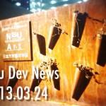 news20130324.jpg