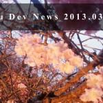 news20130331.jpg
