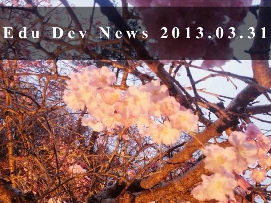 News20130331