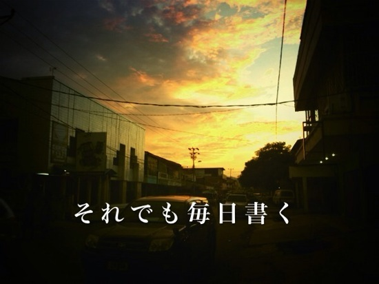 i_blog_everyday