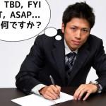 business_basic_english7
