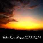 news20130414.jpg