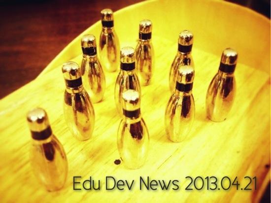 News20130421