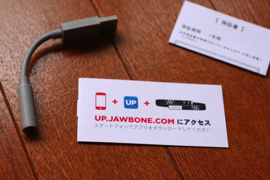 Up by jawbone trouble5