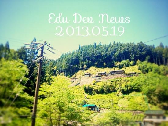 news20130519.JPG