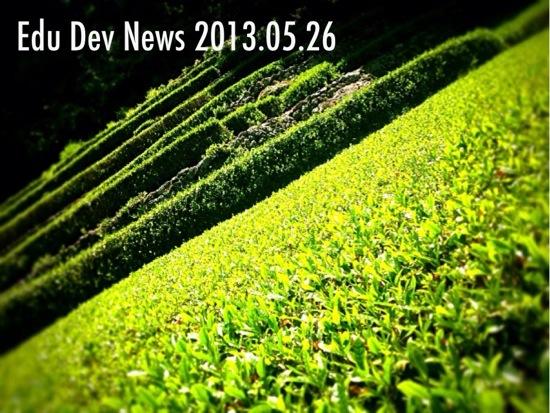 news20130526.JPG
