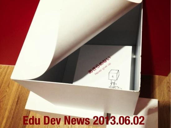 news20130602.JPG