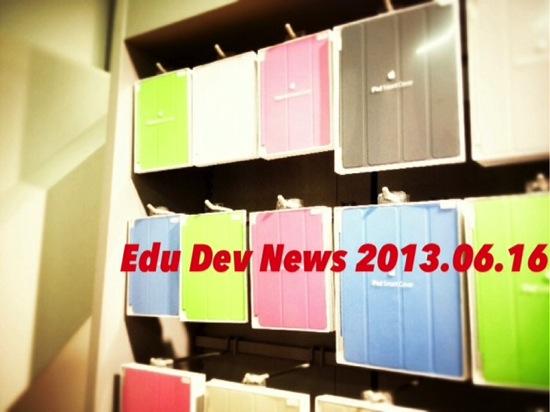 news20130616.JPG