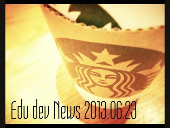 news20130623.JPG