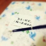 new_job