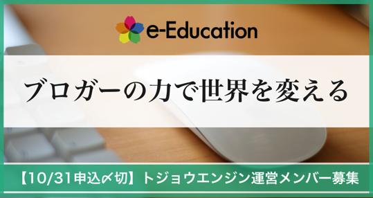 Blog nakama wanted 1